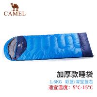 【领券满299减200】camel骆驼户外睡袋 野营户外1.6kg加厚成人睡袋 保暖睡袋