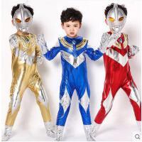 演出服 动漫服装 万圣节儿童服装男童奥特曼衣服赛罗男孩cosplay角色扮演动漫套装