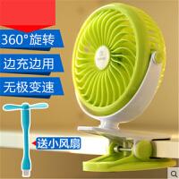 Remax USB风扇 静音迷你小风扇办公室桌面床头夹扇便携充电风扇