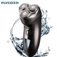 飞科(FLYCO)剃须刀 FS352  全身水洗剃须刀充电式三刀头男士电动刮胡刀