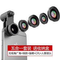 通用超广角手机镜头鱼眼微距三合一套装单反iPhone6自拍外置7摄像
