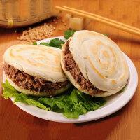 【陕西特产】杂八得腊汁肉夹馍饼味浓醇香西安特产小吃真空包装150克*5包邮