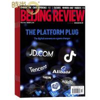 北京周刊 Beijing Review 2017年全年杂志订阅新刊预订1年共52期10月起订
