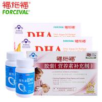 福施福孕妇叶酸60粒1盒 dha30粒2盒 维生素D钙60粒2盒 孕妇营养组合