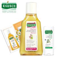 瑞士进口Rausch路丝锦葵精华丰盈洗发水200ml