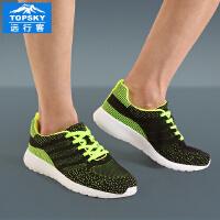 Topsky/远行客 户外运动徒步鞋 男女新款舒适减震低帮越野跑鞋