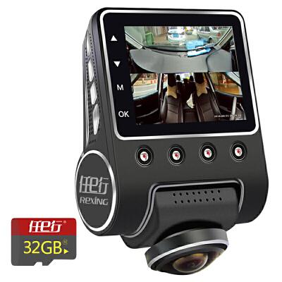 任e行S700隐藏式360度全景行车记录仪全高清夜视手机wifi汽车停车监控支持货到付款
