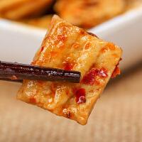 【陕西特产】悠源 安康特产卤汁豆腐干 休闲办公零食小吃独立小包装