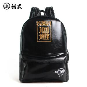 初�q中国风潮牌复古男女文字刺绣回避肃静双肩电脑旅行背包41057