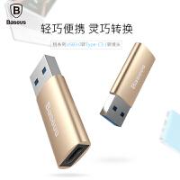 倍思 USB 3.0公口转换USB3.1Type-C转接头母适用电脑平板三星通用