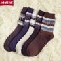 【北极绒】休闲商务男袜【5双】四季黑色中筒袜子