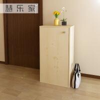 慧乐家简易单门鞋柜 宜家隔断收纳柜子 木质玄关门厅柜11169