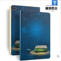苹果iPad mini mini2保护套iPadmini3壳韩国超薄迷你1皮套潮