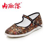 内联升女鞋布鞋手工千层底织锦缎一代边时尚休闲鞋 老北京布鞋 8629A