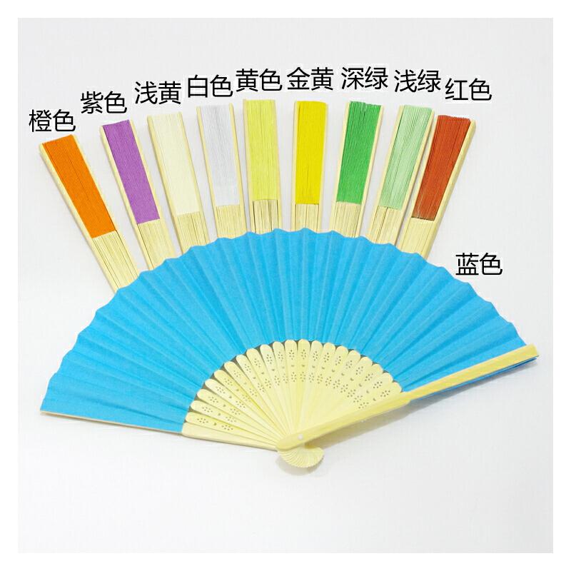 折扇 幼儿园创意diy手工制作材料