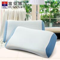 富安娜家纺 床上用品枕头枕芯记忆枕一个单人沁凉凝胶慢回弹枕清朗