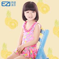 弈姿EZI新款温泉可爱宝宝儿童水果印花连体三角泳衣10132 2-12岁