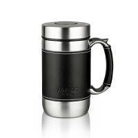 哈尔斯HBG-520L 不锈钢真空保温杯 男士女士水杯 有手柄办公杯茶杯520ml