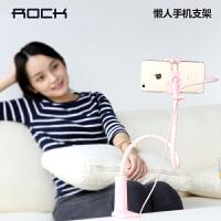 ROCK洛克 手机懒人支架床头手机架桌面多功能通用神器夹子苹果三星通用座创意支架第二代