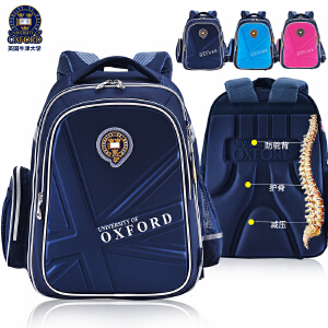 小学生书包男童1-3-4年级小孩牛津大学韩版儿童女双肩减负背包