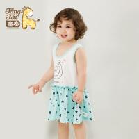 童泰 迪士尼宝宝 夏1-3岁女童无袖连衣裙女宝宝莫代尔棉卡通裙子