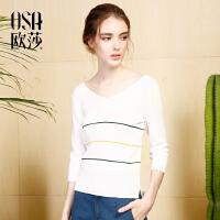 【2件7折,3件6折】OSA欧莎2017夏装新款女装弹力舒适百搭V领毛针织衫