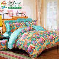 富安娜家纺 圣之花儿童四件套纯棉卡通床单被套全棉套件魔法花园 1.2米学生宿舍