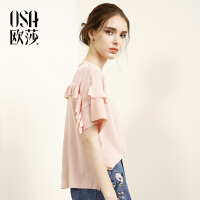 【2件7折,3件6折】OSA欧莎2017夏装新款弹力舒适宽松版型 荷叶边针织衫B16013