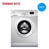 Galanz/格兰仕 XQG80-Q8312 8公斤全自动静音滚筒洗衣机节能家用