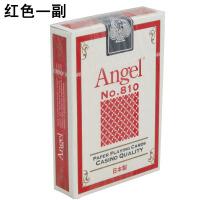 小天使纸牌 日本天使ANGEL扑克牌 NO.810