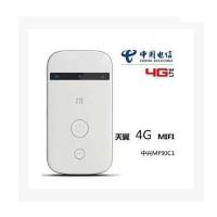 中兴MF90C1 电信4G LTE无线上网卡MIFI 3G终端设备wifi随身路由器