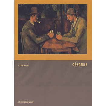 塞尚Cezanne