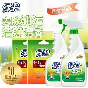 绿伞 厨房油污清洁套装 油烟净500gx2瓶绿茶香+油污速擦巾2袋