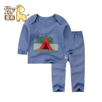 童泰新品童装婴儿衣服儿童内衣套装纯棉男宝宝长袖秋衣秋裤两件套