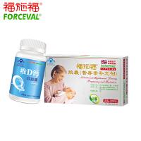 福施福孕妇叶酸胶囊30粒+维生素D钙60粒 孕妇营养组合