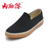 内联升 男鞋 布鞋 男士松紧口时尚休闲鞋 老北京布鞋  6773C
