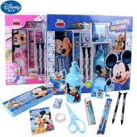 迪士尼小学生文具套装礼盒套盒文具用品带水壶六一儿童节生日礼物DM0934