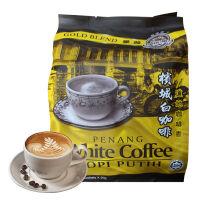 麦可菲 槟城咖啡树原味速溶白咖啡 三合一 600g  20g*30包 马来西亚进口冲调饮品