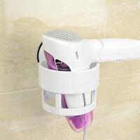 卫生间电吹风机架子电吹风架 浴室置物架吸盘壁挂收纳风筒架