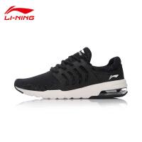 李宁男子反光半掌气垫轻便跑鞋男袜子鞋运动鞋ARKL015