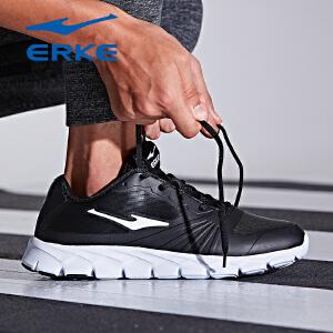 鸿星尔克男鞋 运动鞋男新款跑步鞋透气休闲旅游鞋跑鞋