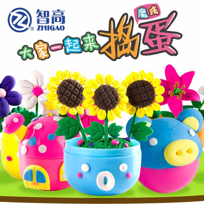 3颗装 kk魔法蛋轻魔法粘土轻质3d彩泥儿童安全益智手工玩具