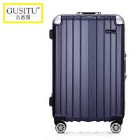 古思图商务硬箱铝框拉杆箱女行李箱男旅行箱26万向轮20寸24寸28寸
