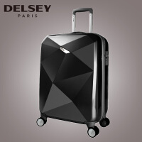 (可礼品卡支付)Delsey 法国大使   钻石切割面拉杆箱 旅行箱万向轮 飞机轮行李箱