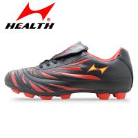 特价包邮 新海尔斯足球鞋减震防滑鞋耐磨透气儿童运动胶钉鞋
