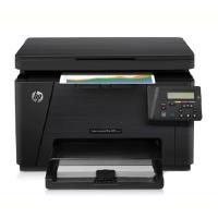 全新原装正品 惠普(HP) Pro MFP M176n 彩色激光一体机 (打印 复印 扫描) 支持网络打印 HP M176n 惠普M176n HP176n 惠普176n
