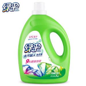 绿伞 去污超人洗衣液3kg桶玉兰幽香 用量省去污洁净