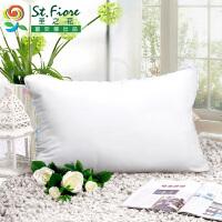 富安娜家纺 圣之花枕头枕芯颈椎枕特惠枕(单个)