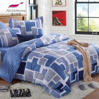 [当当自营]维众家纺 全棉四件套双人200*230蓝色迷情1.5米/1.8米床通用