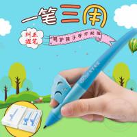 Tamoxu碳墨轩6808按动可擦笔摩磨擦手机平板电容笔手写触控笔文具